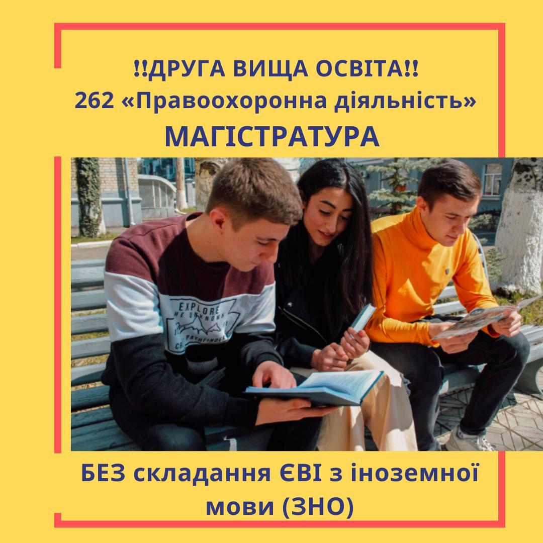 photo5458422560543847047